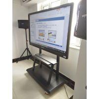 鸿合HD-I857VE鸿合85寸电子白板触摸屏一体机交互电子白板触控电脑