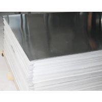 精磨316不锈钢镜面板,不锈钢拉丝板、花纹板、磨砂板