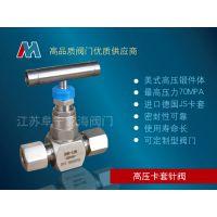 不锈钢高压天然气进口针型阀