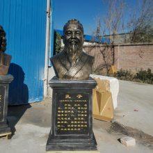 石雕胸像汉白玉带座名人胸像雕塑 王尚海肖像摆件曲阳万洋雕刻厂家定做