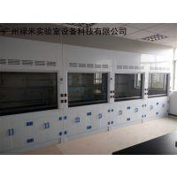实验室通风柜 PP通风柜耐酸碱 环氧树脂台面 实验室试验台 广州禄米科技