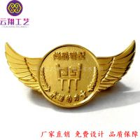 北京徽章定制 价格便宜定做公司标志 领带夹生产厂家
