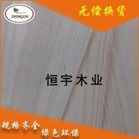 山东木材公司 4mm木材加工 优质桐木板材按需定制 不变形不开裂