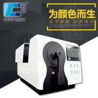 彩谱科技创新产品 台式分光测色仪 CS-820涂料金属高精密测色仪