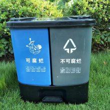 40L分类脚踏垃圾桶,厨房户外专用环保塑料双桶