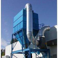 江苏批发厂MC脉冲布袋除尘器(仓顶除尘器)高效除尘 节能环保 工业除尘设备