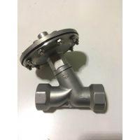 沸点SPF不锈钢数字锁定平衡阀