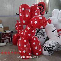 北京玻璃钢景观动物雕塑生肖狗年卡通动物气球狗摆件 园林户外草地景观商场室内软装