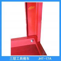 仓储工具柜全国直销 抽屉式零件工具整理柜 环保喷塑承重高