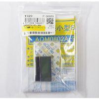 日本秋月电子AQM0802A-RN-GBW液晶屏