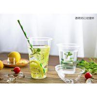 源力惊爆塑杯定制果汁冷热茶饮奶茶杯PP塑料杯透明加厚塑杯95口径