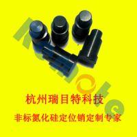 螺栓焊接氮化硅定位销哪家便宜