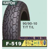 润通 供应摩托车内外胎90/90-10真空胎 普通胎 内胎 厂家直销 质优价廉 可贴牌生产