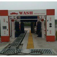 供应福建省伊尔玛全自动隧道式九刷带风干洗车机
