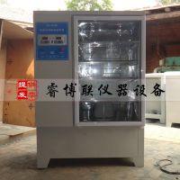 睿博联JBY-30B砂浆干缩养护箱