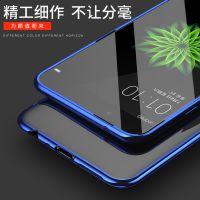 批发新款 OPPO A77 A79 R9s R9plus 手机壳 保护套三段电镀tpu软硅胶防摔