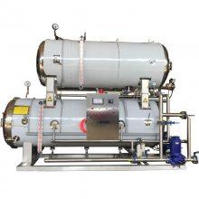 强大实验用小型杀菌锅电加热双层高温高压杀菌锅500型