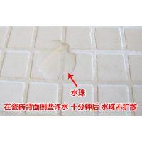 水池游泳池瓷砖专用防水剂