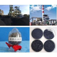 天瑞ICP2060T石油焦元素检测专用光谱仪器