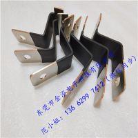 电池包铜软连接导电带/广东金泓厂家精良生产