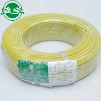 绿宝电线 铜芯电线电缆批发电力电缆 BV线 经销批发