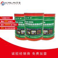 厂家直销KLAI-3056 冷底子油高聚物改性沥青(SBS涂膜)防水涂料