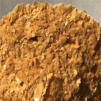 【棕榈蜡】巴西进口化妆品原料 皮革加工糖衣涂膜 植物蜡