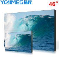 扬程55寸0缝液晶拼接屏广州生产厂家承接全国项目招商