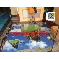 湖南2513理光平板打印机 琉璃彩UV平板打印机