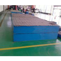 现货精度高铸铁平台划线平台T型槽平台检验平台