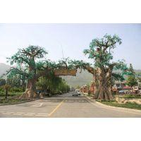 仿真假树制作艺术造型 假树多少钱一棵