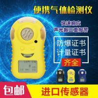 工厂直供西安华凡HFP-1201便携式可燃气体检测仪甲烷天然气报警器