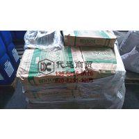 有机改性膨润土BENTONE SD-2德谦海名斯Elementis华南区域品质保证经销商
