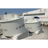 不定性喷涂料耐火材料混合机|CQM250高效强力混合机