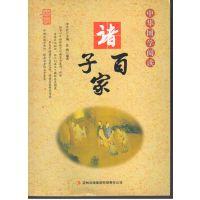 图书项目投标的重要点---北京天道恒远讲给你听
