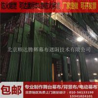 北京顺达腾辉幕布遮阳技术有限公司