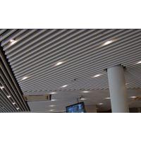国景,欧陆 室内铝天花板吊顶方通 室内吊顶U型方通