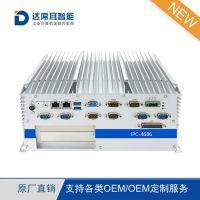酷睿I3处理器嵌入式工控机box_小型无风扇工业机箱电脑主机