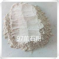 供应天然荧石矿 玻璃搪瓷制品添加剂原料萤石粉 氟化钙 97%含量