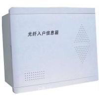 江西厂家直销全国发货光纤入户信息箱规格齐全价格美丽