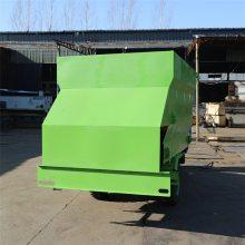 大容量箱体式饲料撒料车 现代快速标准喂料机