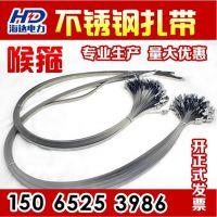 电力标牌不锈钢扎带广告交通标识牌电杆捆绑抱箍不锈钢条1.5米