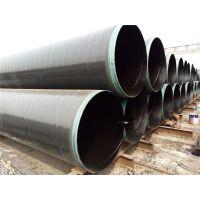 地埋天然气输送用三层聚乙烯防腐钢管每米价格