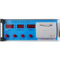 恒通BJ-650注浆流量打印记录仪(简易型)