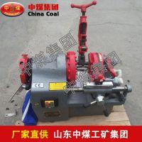 Z3T-R3电动套丝机,Z3T-R3电动套丝机报价低,ZHONGMEI