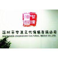 深圳广告公司、深圳中汉传媒、商业宣传片制作