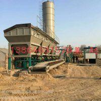 山东500型水稳厂拌站设备厂家
