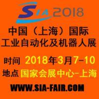 2018中国(上海)国际工业自动化及工业机器人展览会