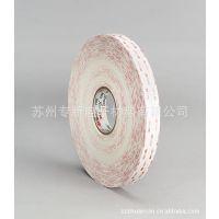 北京供应3M 4932胶带/3m4932白色双面胶带