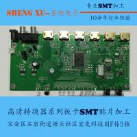 HDMI高清转换器SMT贴片加工 SMT贴片加工 贴片加工 石岩SMT加工